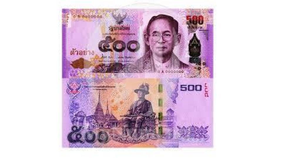 dinero_en_tailandia_500_thb
