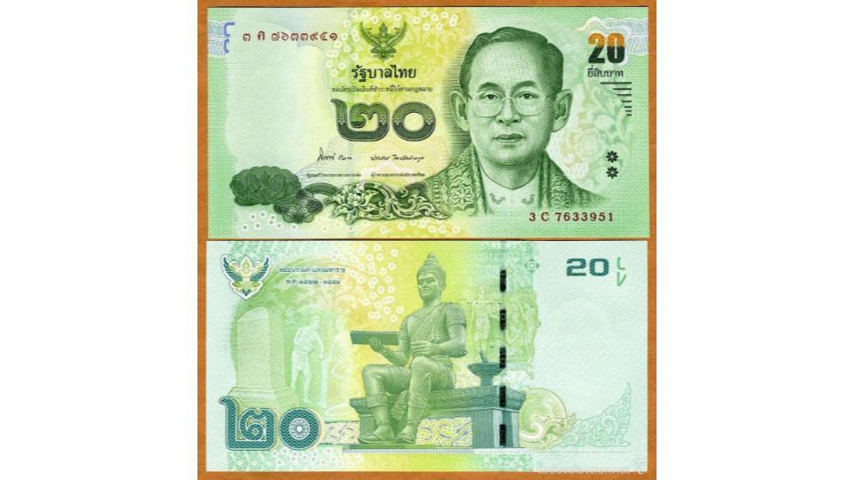 dinero_en_tailandia_20_thb