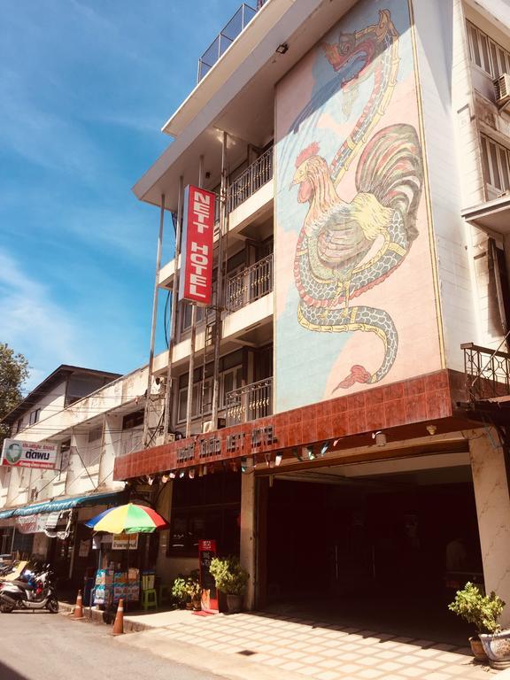 Nett Hotel Lopburi