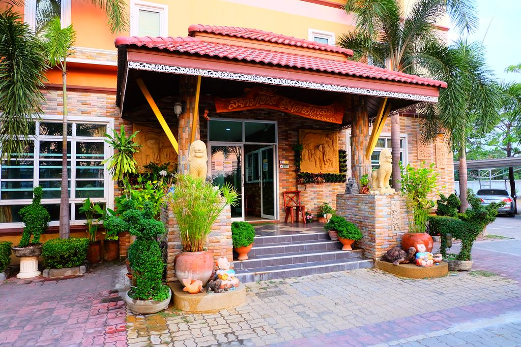 Siam House Interplace Lopburi